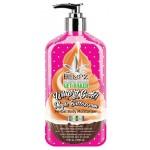 Hempz Maple Buttercream Herbal Body Moisturizer 17